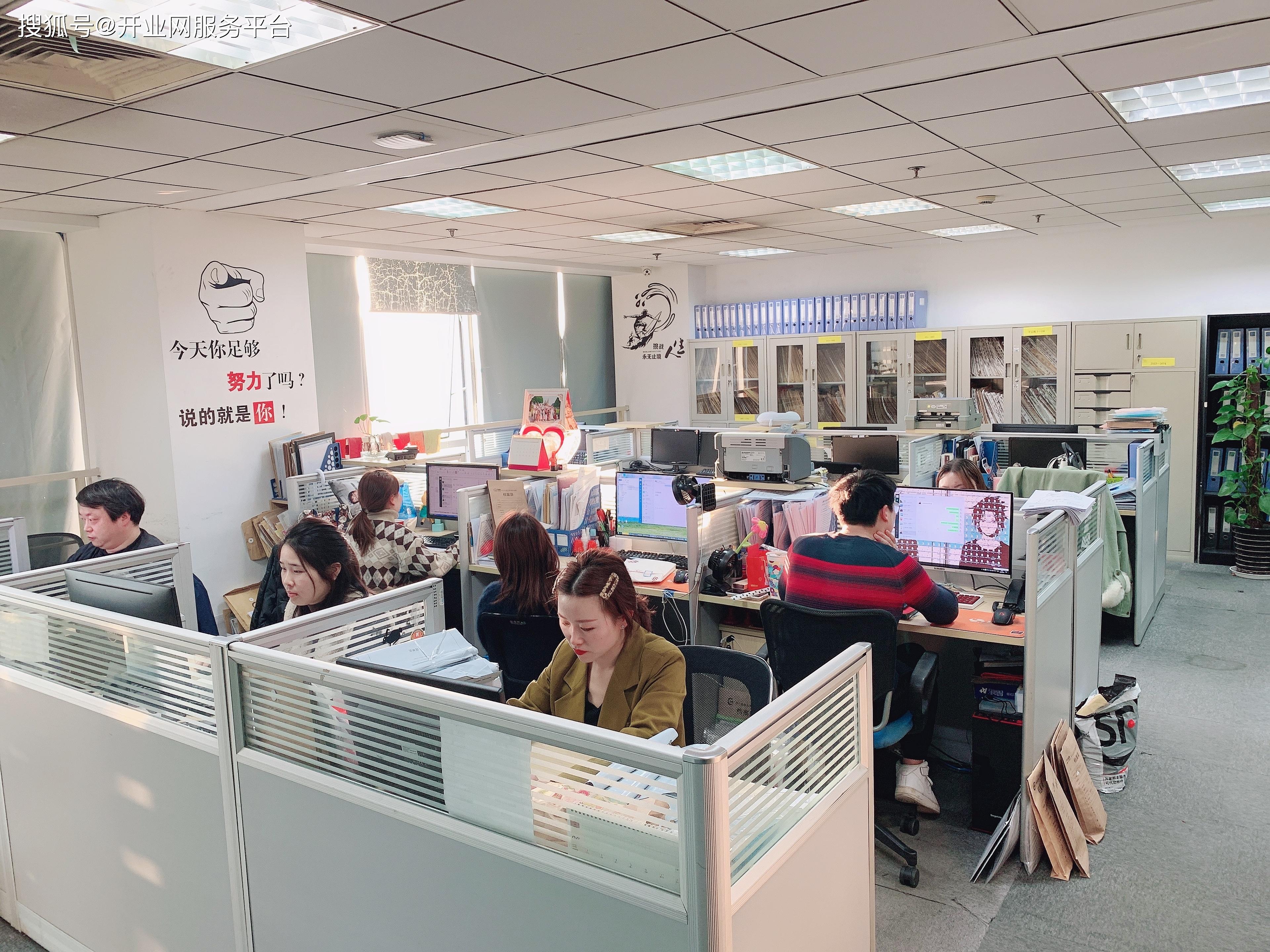上海公司注销最新政策(下)_公司注册_个体户