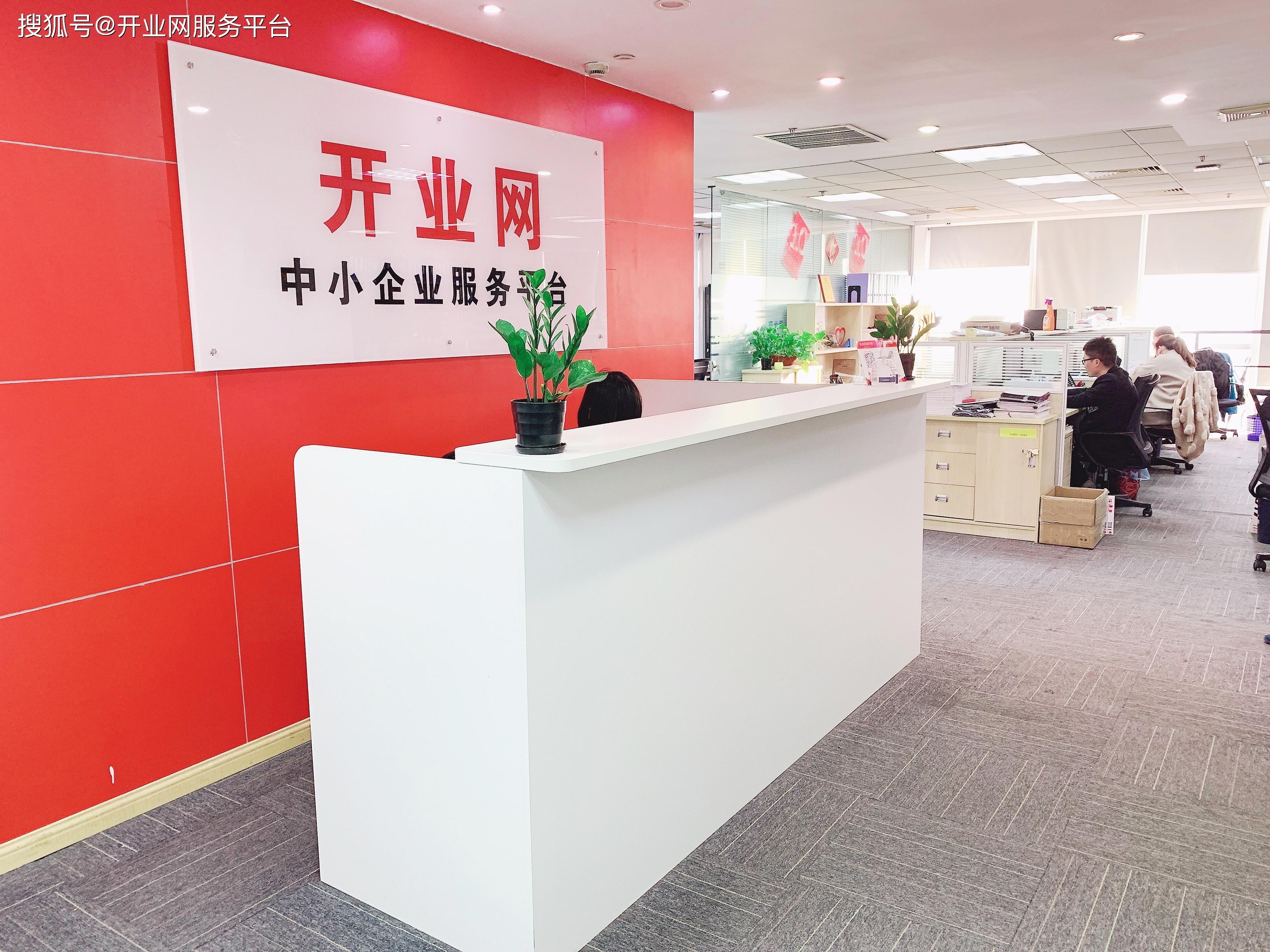 上海公司注销_上海注册公司如何申请高新技