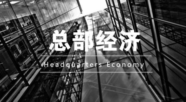 上海省一般纳税人企业,享一般纳税人财政扶持,规避减税降负税务风险_公司注册_注册上海公司